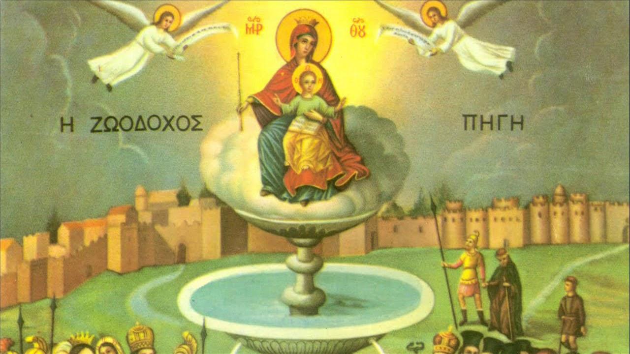 Calendar ortodox 7 mai 2021. Cruce roşie. Izvorul Tămăduirii