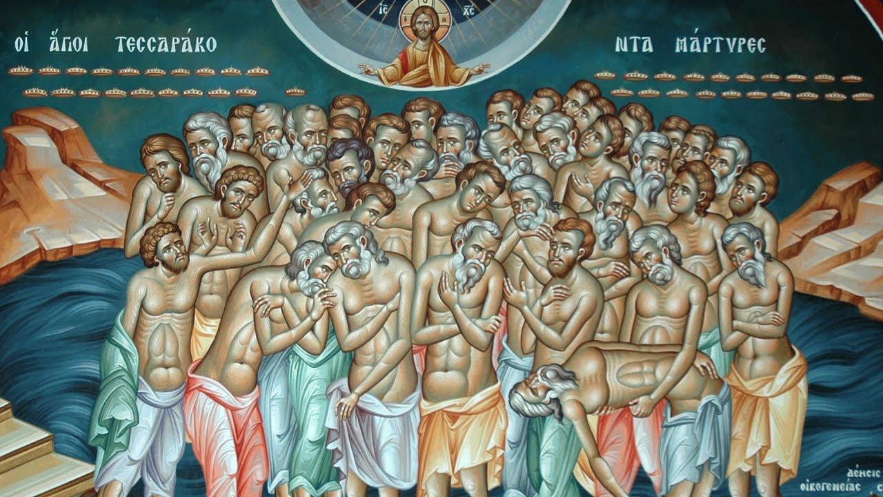 Calendar ortodox 10 iulie 2021. Sfinții 45 de Mucenici din ...