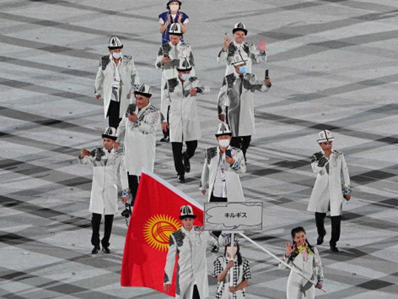 Delegația Kârgâstanului la JO 2020